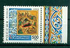 Russie - Russia 1995 - Michel n. 473 - Noël  - Christmas **