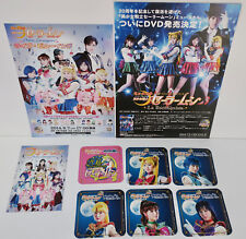 Sailor Moon La Reconquista Musical 2013 Japan Karaoke Coasters Post Card flyers
