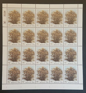 Lebanon 2018 MNH Stamp 75th Anniv Independence Cedar Tree Painting FULL SHEET