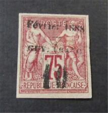 nystamps French Guiana Stamp # 11 Mint OG H $400  U18y3106