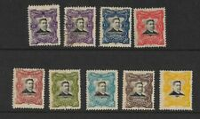 Set Unused Early Stamps from Salvador