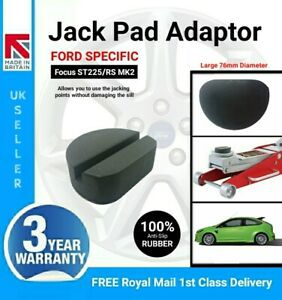Anti-slip Rubber Jack Pad Adaptor for Ford Focus ST225/RS MK2 Jacking Points