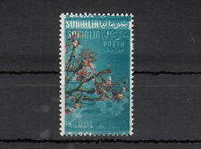 ITALIA Somalia AFIS 0,01 FIORI FLOWER 1956 Varieta Doppia stampa FIRMA RAYBAUDI