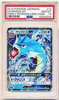 Pokemon PSA 10 GEM MINT - Gyarados GX Family Pokémon Card Game Japanese
