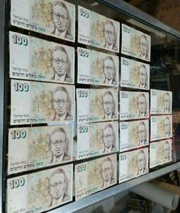 18 Billetes, 100 New Sheqalim Israeli New Shekel, 1986, 1989, 1995