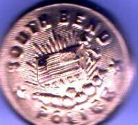 old SOUTH BEND Button 5/8 inch