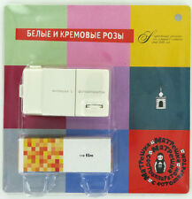 Superheadz Matroska Matpewka 110 Format Camera Powershovel With Film Lomo