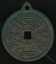 More details for chinese numismatic charm | pennies2pounds