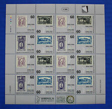 Marshall Islands (#606) 1996 Olympic Games Centennial MNH sheet w/overprint