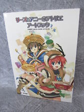 ATELIER LISE & ANNIE Art Works Illustration Book DS SB51*