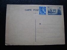FRANCE - carte entier postaux 1939/1940 (cy96) french