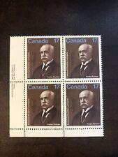 Mint Canadian LL Stamp block, Scott's # 877, MNH, Emmanuel-Persillier Lachapelle