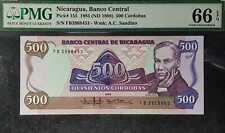 PMG 66 EPQ 1985 NICARAGUA Banco Central 500 Cordobas Banknote(+FREE1 note)#10666