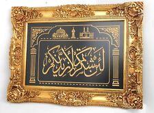 Islamic Muslim wall frame /  Wood /A Shukr / Home decorative
