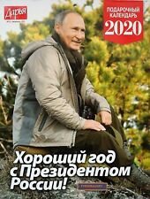 "Vladimir Putin 2020 Calendar ""A good year with the President of Russia"" ORIGINAL"