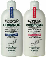New KAMINOMOTO Scalp Medicated Shampoo & Conditioner Set  B&P 300mLx2 from Japan