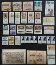 Israel 1986 1987 1988 3 Complete Year Sets Of Stamps Issues 78 Stamps +8 S/S