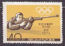 KOREA 1972 mint(*)  SC#1055 40ch, Olympic Games Munich`72 - Rifle-shooting.