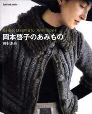 Keiko Okamoto Knit Book - Japanese Craft Book