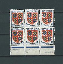 ARMOIRIES - 1949 YT 834 bloc de 6 - TIMBRES NEUFS** LUXE