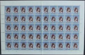 BAHAWALPUR: Full 10 x 5 Sheet of 5 Rupees Red Overprints - Full Margins (41110)
