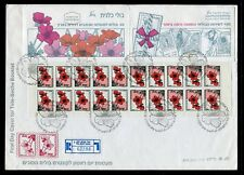 Israel 1992 Anemone Booklet on FDC. x30499
