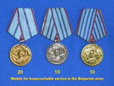Bulgarian Communist Army MEDALS for 10, 15, 20 Years irreproachable Service