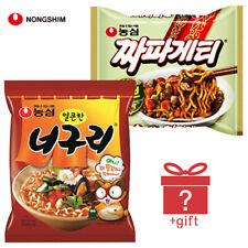 Lfood Korean ramen chapaguri package(chapaghetti 5ea+neoguri 5ea) LF00071