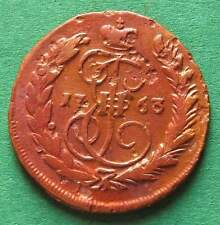 Russland 1 Kopeke 1763 MM selten nswleipzig