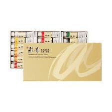 Korean Oriental Watercolor Paint Alpha Gold Set 18 Colors 15ml 0.50oz Tube