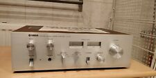 Yamaha CA-410 Stereo Integrated Amplifier