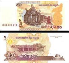 Cambodia 50 RIELS UNC # 133