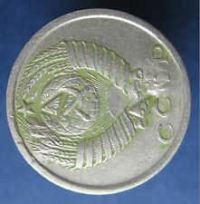"""Telephone token - Russia - Moscow - """"44"""" ctrst on 15 kop. - green - cat: 4-H-78"""