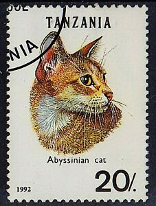 TANZANIA 1992 Abyssinian CAT Animals 20 tsh STAMPS