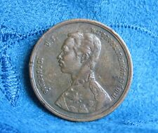 Thailand 1 Att 1895 RS114 Bronze World Coin Seated Spear Thai Rama 5 V