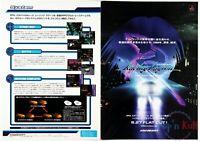 Flyer Racing Lagoon Chirashi Handbill Sony Playstation PS1 [JAP] Promo GC