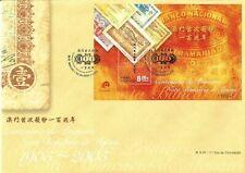 MACAU 2005 BANKNOTES COMPLETE ON TWO FIRST DAY COVERS