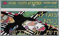 ISRAEL BEZEQ BEZEK PHONE CARD TELECARD 20 UNITS ROAD SAFETY