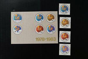 Singapore #426-9a 1983 VF MNH set + s/s 2017 cv$11.05 (d027)