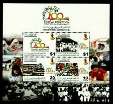 BRUNEI DARUSSALAM 2014 100 YEARS OF FORMAL EDUCATION SOUVENIR SHEET OF 4 STAMPS