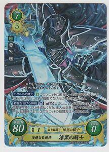 Fire Emblem 0 Cipher Card Game Booster Part 12 Black Knight B12-037SR