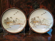 Pair of Early 20th Century Japanese Kutani Plates