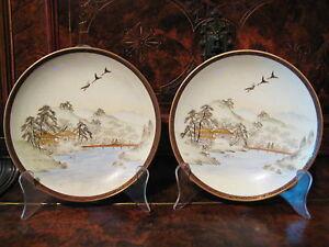 Pair of Early 20th Century Japanese Kutani Plates