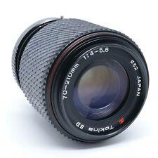 Tokina SD 70-210mm F/4-5.5 Manual Focus Zoom Lens - Pentax K PK Fit