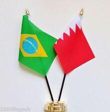 Brazil & Bahrain Double Friendship Table Flag Set