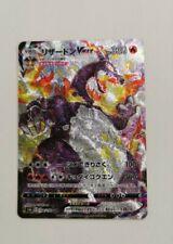Pokémon Charizard Darkness Rainbow Vmax limited card Holo rare proxy Jap