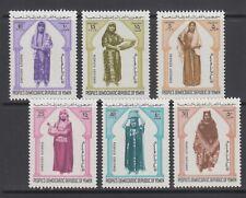 Yemen 1975 Women's Costumes