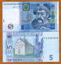 Ukraine, 5 Hryven, 2015, P-118-New, UNC
