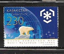 Kazakhstan Sc 590 NH issue of 2009 - ARCTIC - ANIMALS