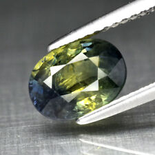 2.09ct 8.4x6mm Oval Natural Unheated Untreated Tri-Color Sapphire, Thailand